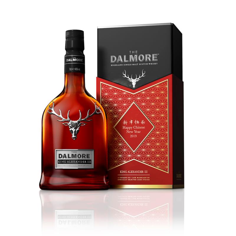 Hunter Luxury - The Dalmore sleeve